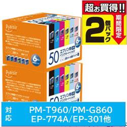 PLE-E506PN2-2P 互換プリンターインク 6色セット