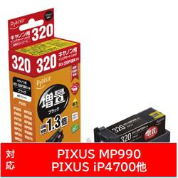 PLE-ZCB320B (キヤノン BCI-320PGBK対応/互換インクカートリッジ)