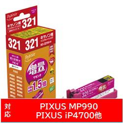 PLE-ZCB321M (キヤノン BCI-321M対応/互換インクカートリッジ)