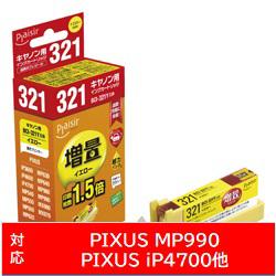 PLE-ZCB321Y 互換プリンターインク プレジール イエロー