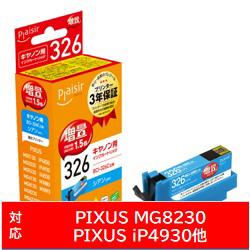PLE-ZCB326C 互換プリンターインク プレジール シアン