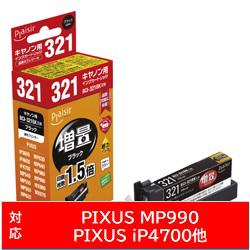 PLE-ZCB321B 互換プリンターインク プレジール ブラック