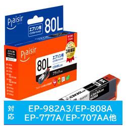 PLE-E80L-B 互換プリンターインク プレジール ブラック