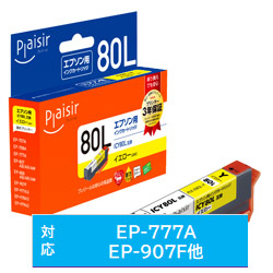 PLE-E80LY 互換プリンターインク プレジール イエロー