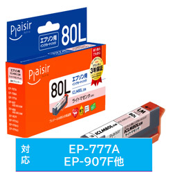 PLE-E80LLM 互換プリンターインク プレジール ライトマゼンタ