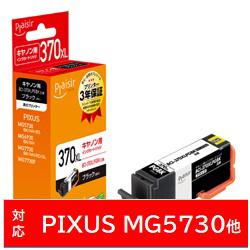 PLE-C370XLB 互換プリンターインク プレジール ブラック(大容量)