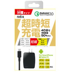 [micro USB]AC−USB充電器 2.0A +micro USBケーブル 1m (ブラック)RK-ADA31K
