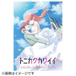 トニカクカワイイ Blu-ray BOX