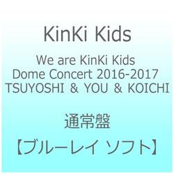 KinKi Kids/We are KinKi Kids Dome Concert 2016-2017 TSUYOSHI & YOU & KOICHI 通常盤 BD