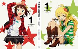 アイドルマスター 1 完全生産限定版 【ブルーレイ ソフト】   [ブルーレイ]