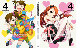 アイドルマスター 4 完全生産限定版 【DVD】   [DVD]