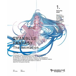 Sony Music Entertainment GRANBLUE FANTASY The Animation 1<完全生産限定版> 【ブルーレイ】