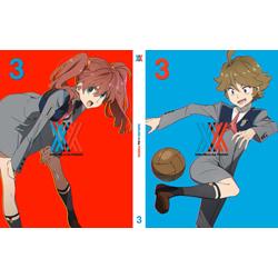 [3] ダーリン・イン・ザ・フランキス 3 完全生産限定版 DVD