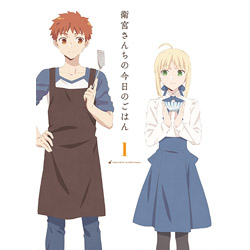 [Used] today of rice of Emiya's Chi 1 Limited Edition [Blu-ray]