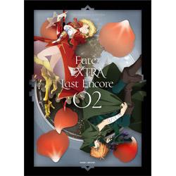 ソニーミュージックマーケティング 〔中古〕 Fate/EXTRA Last Encore 2 完全生産限定版【ブルーレイ】