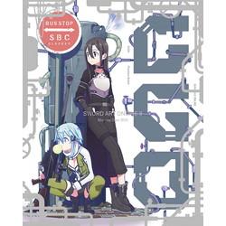 ソードアート・オンラインII Blu-ray Disc BOX 完全生産限定版