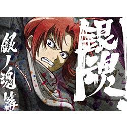 [7] 銀魂.銀ノ魂篇 7 完全生産限定版 BD