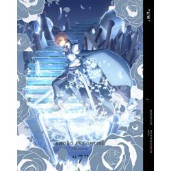 [7] ソードアート・オンライン・アリシゼーション 7 完全生産限定版 BD