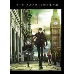 [1] ロード・エルメロイII世の事件簿 -魔眼蒐集列車 Grace note- 1 完全生産限定版 DVD