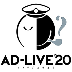 「AD-LIVE 2020」 第5巻 木村昴×仲村宗悟 DVD