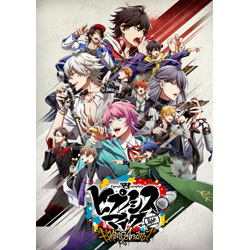 【店頭併売品】 『ヒプノシスマイク-Division Rap Battle-』 Rhyme Anima 5 完全生産限定版 BD