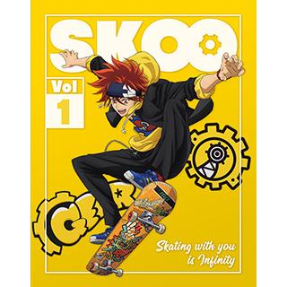 ソニーミュージックマーケティング 【店頭併売品】 SK∞ エスケーエイト Vol.1 完全生産限定版 BD