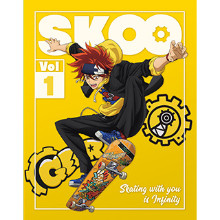 SK∞ エスケーエイト Vol.1 完全生産限定版 DVD