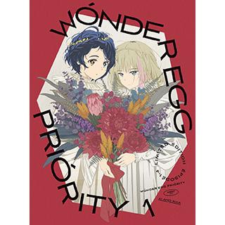 ワンダーエッグ・プライオリティ 1 完全生産限定版 DVD