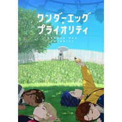 【店頭併売品】 ワンダーエッグ・プライオリティ 3 完全生産限定版 DVD