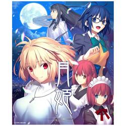 アニプレックス 月姫 -A piece of blue glass moon- 初回限定版 【PS4ゲームソフト】