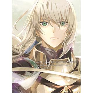 ソニーミュージックマーケティング 劇場版 Fate/Grand Order -神聖円卓領域キャメロット- 後編 Paladin; Agateram 完全生産限定版 DVD