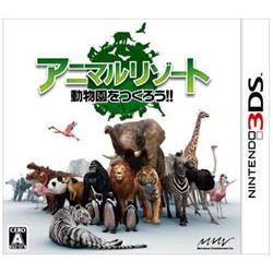 アニマルリゾート 動物園をつくろう!!【3DS】   [ニンテンドー3DS]