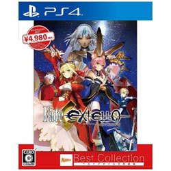 Fate/EXTELLA (フェイト/エクステラ) Best Collection 【PS4ゲームソフト】