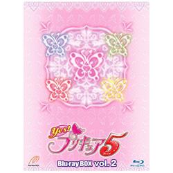 Yes!プリキュア5 Blu-rayBOX Vol.2 完全初回生産限定 【ブルーレイ ソフト】   [ブルーレイ]