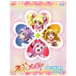 フレッシュプリキュア!Blu-rayBOX vol.2 完全初回生産限定 【ブルーレイ ソフト】   [ブルーレイ]