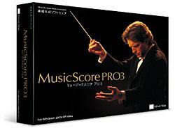MUSICSTAR MusicScore PRO3 (ミュージックスコア プロ3/譜面作成ソフト)