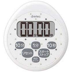 時計付キッチンタイマー T-565WT ホワイト