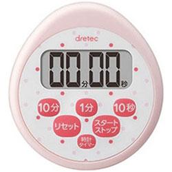 時計付キッチンタイマー T-565PK ピンク