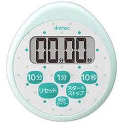 時計付キッチンタイマー T-565GN グリーン