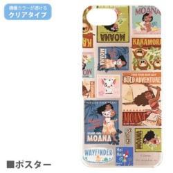 iPhone 7用 モアナと伝説の海 ハードケース ポスター DN-417D