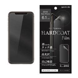 iPhone XR 6.1インチ ハードコートフィルム IP18M07A