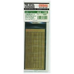ファインディティール アクセサリーシリーズ 汎用アクセサリー 真鍮帯金015 プレーン(幅狭)