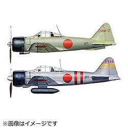1/72 帝国海軍十二試艦船&零戦一一型2機セット プラモデル