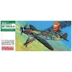 1/72 ドイツ空軍機シリーズ ドイツ空軍 メッサーシュミットBf 109 K-4