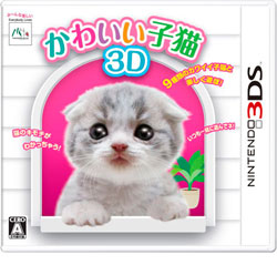〔中古品(難あり)〕かわいい子猫3D【3DS】   [ニンテンドー3DS]