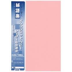 ファンシーペーパー 紙語楽 タント L-53[A4サイズ /10枚] A-34