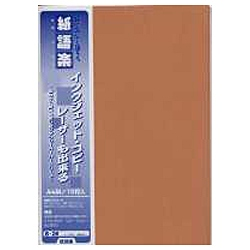 インクジェット/レーザープリンタ対応 非木材紙・再生紙(A4サイズ・10枚入り)星物語 テラコッタ