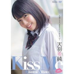 エアーコントロール 天羽希純 / Kiss Me DVD
