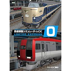 鉄道模型シミュレーターNX VS-0