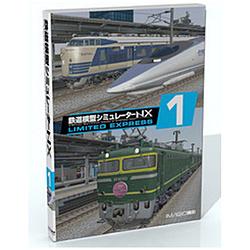 鉄道模型シミュレーターNX VS-1(未開封)
